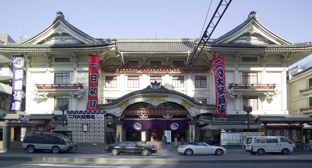 Театр Кабуки
