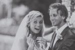 эконом свадьба