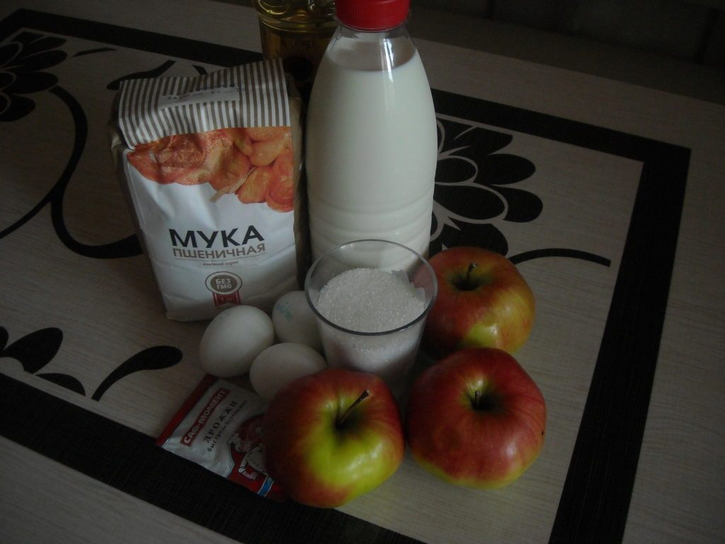 пирожки с яблоками рецепт с фото