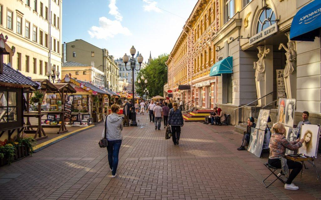 Достопримечательности Москвы куда стоит сходить: Арбат