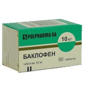 Баклофен
