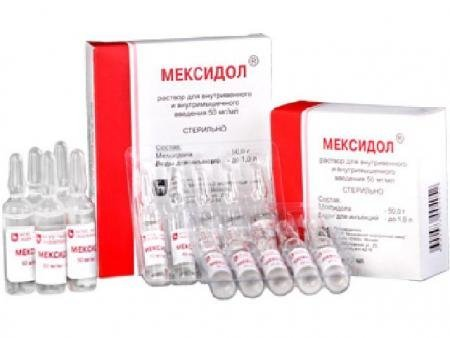 Мексидол ампулы инструкция по применению