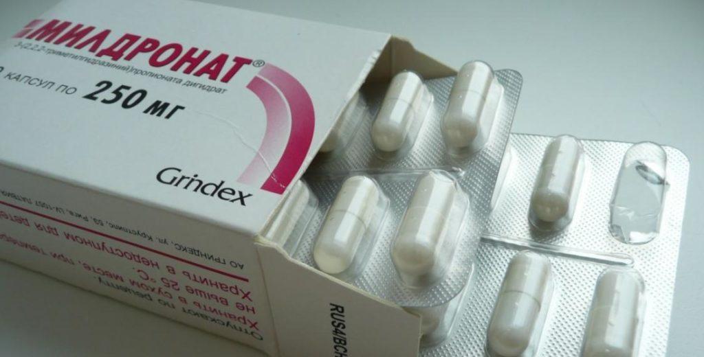 Милдронат инструкция по применению таблетки