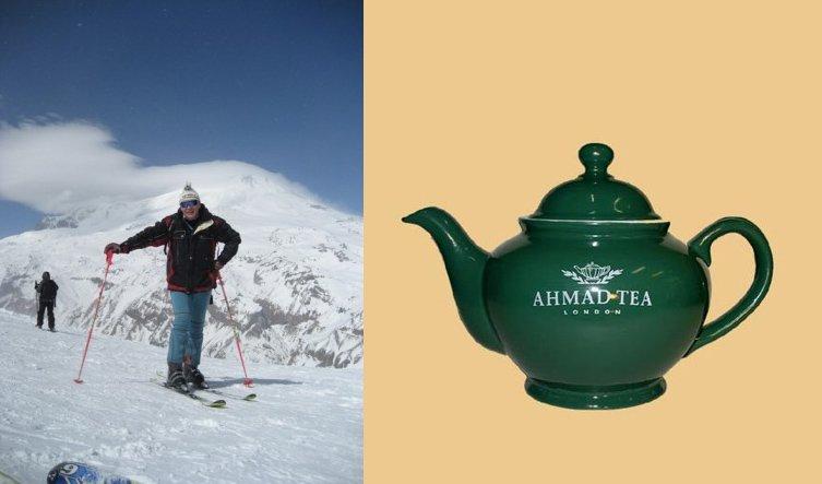 Почему чайник выражение горнолыжное