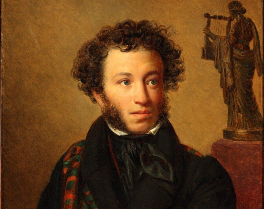 Пушкин биография для детей 3 класса