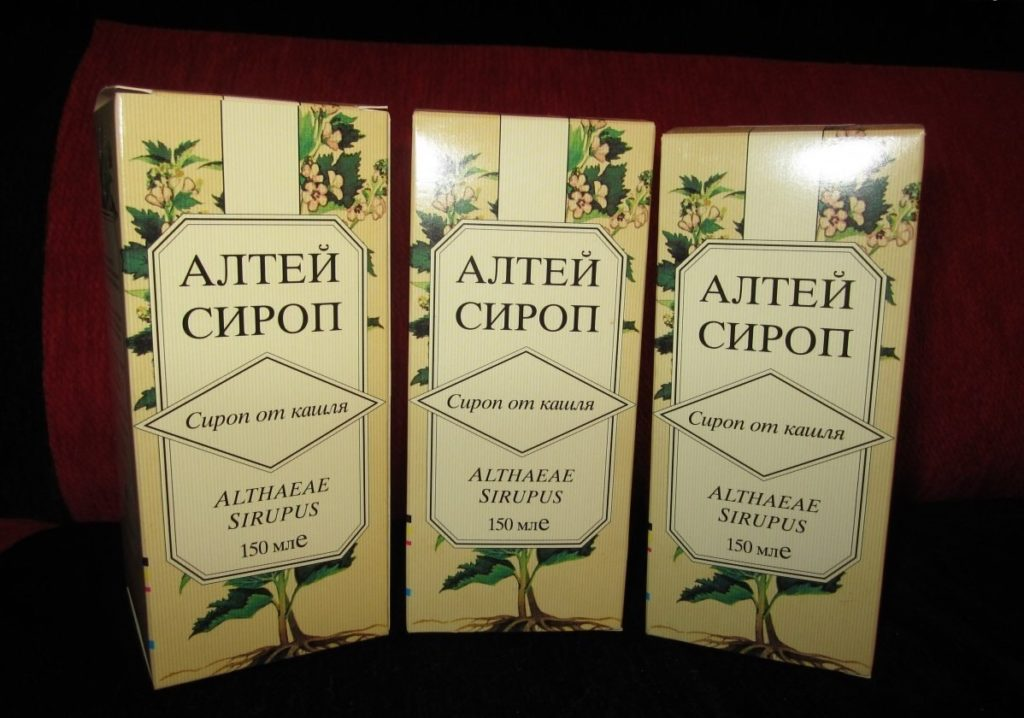 Мукалтин аналоги дешевые: сироп Алтея