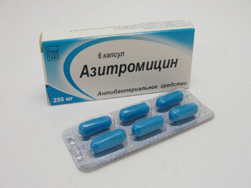 Азитромицин инструкция по применению цена отзывы аналоги