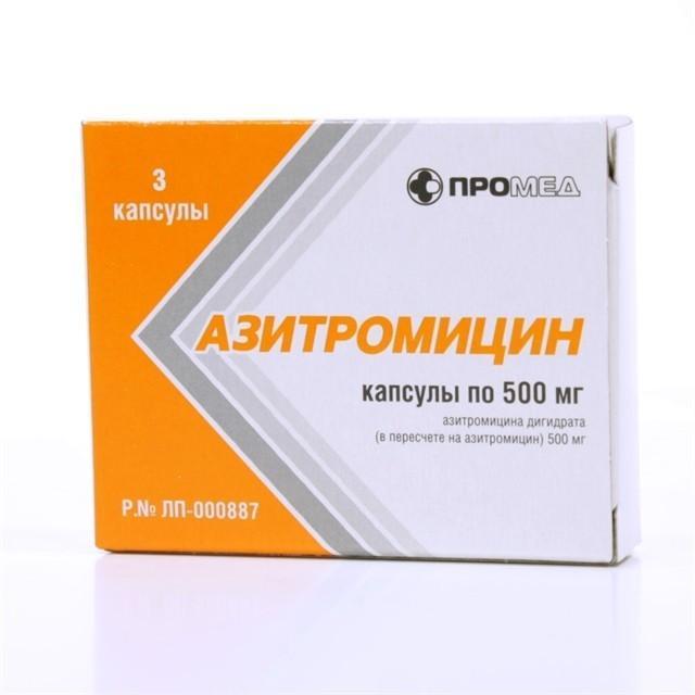 Азитромицин капсулы по 500 мг