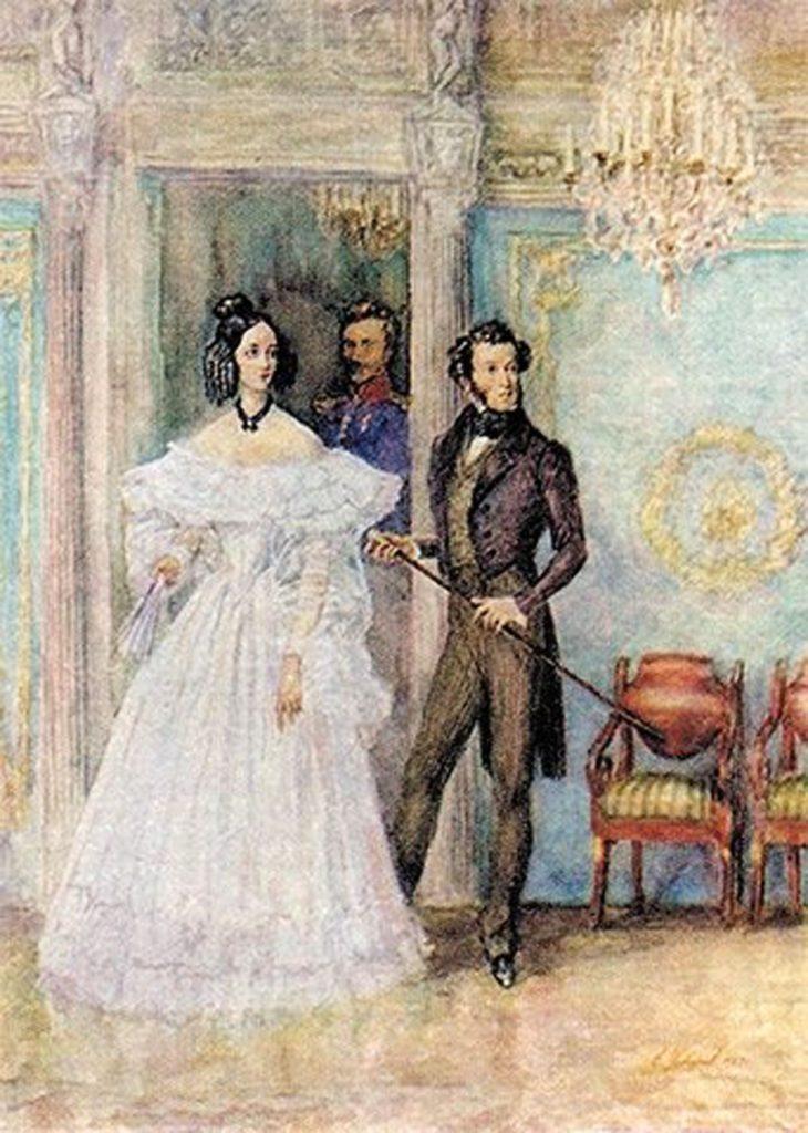 Как звали жену Пушкина Александра Сергеевича и сколько их было