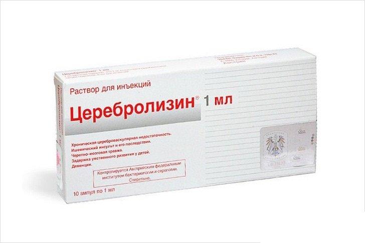 Актовегин аналоги дешевые Церебролизин