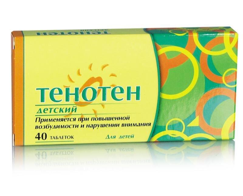 Фенибут аналоги препарата для детей: тенотен