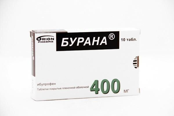 Ибупрофен аналоги дешевле: бурана