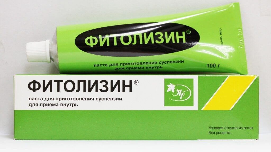 Канефрон при беременности отзывы: фитолизин
