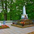 Могила Пушкина где находится