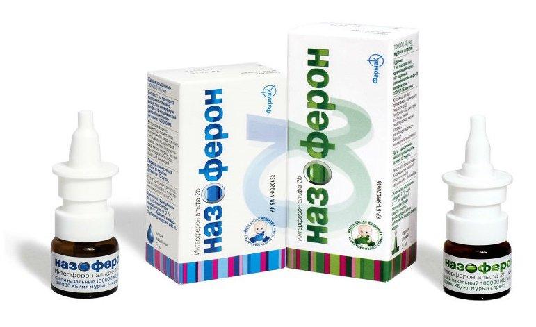Какие противовирусные препараты можно при лактации список: назоферон