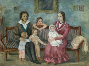 дети Пушкина и Гончаровой их судьба фото