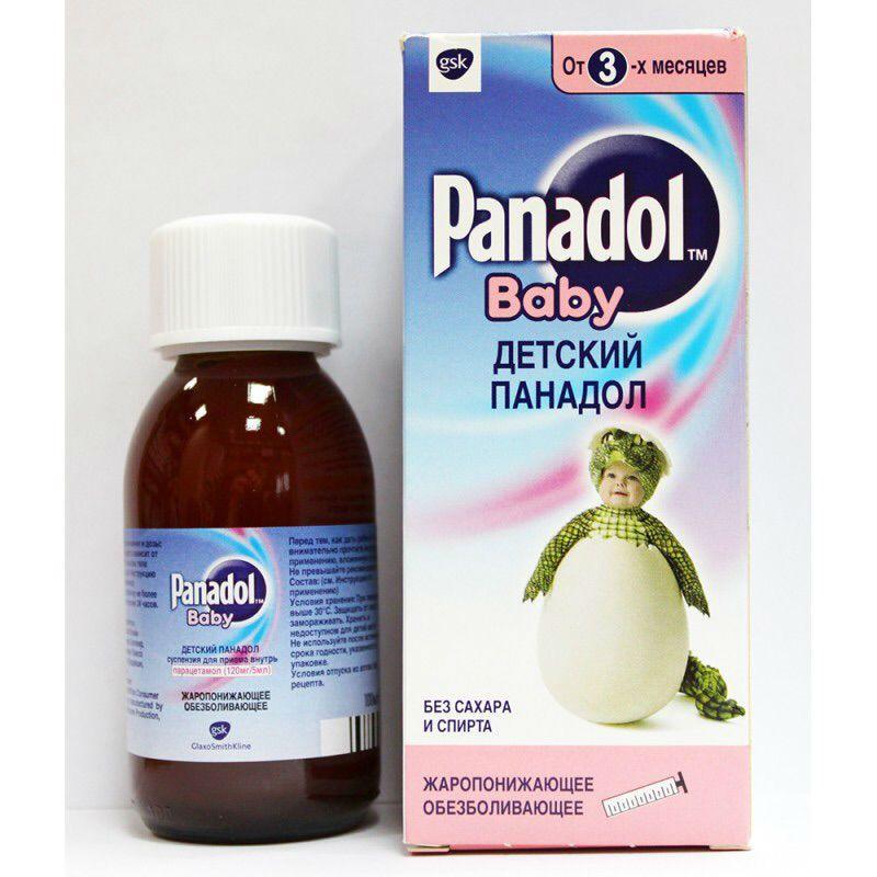 Жаропонижающее для новорожденных с первых дней жизни