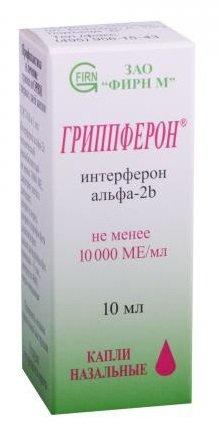 Какие противовирусные препараты можно при лактации список