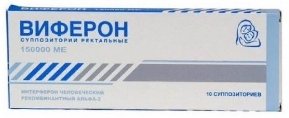 Противовирусные препараты при лактации разрешенные: виферон