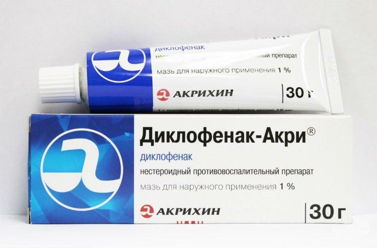 Какие лекарства принимать при варикозном расширении вен на ногах
