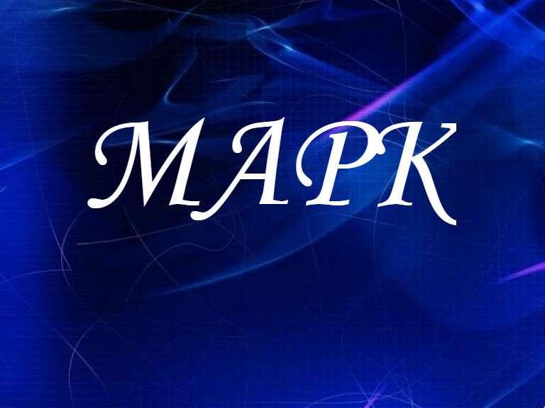 Марк, значение имени, характер и судьба для мальчиков
