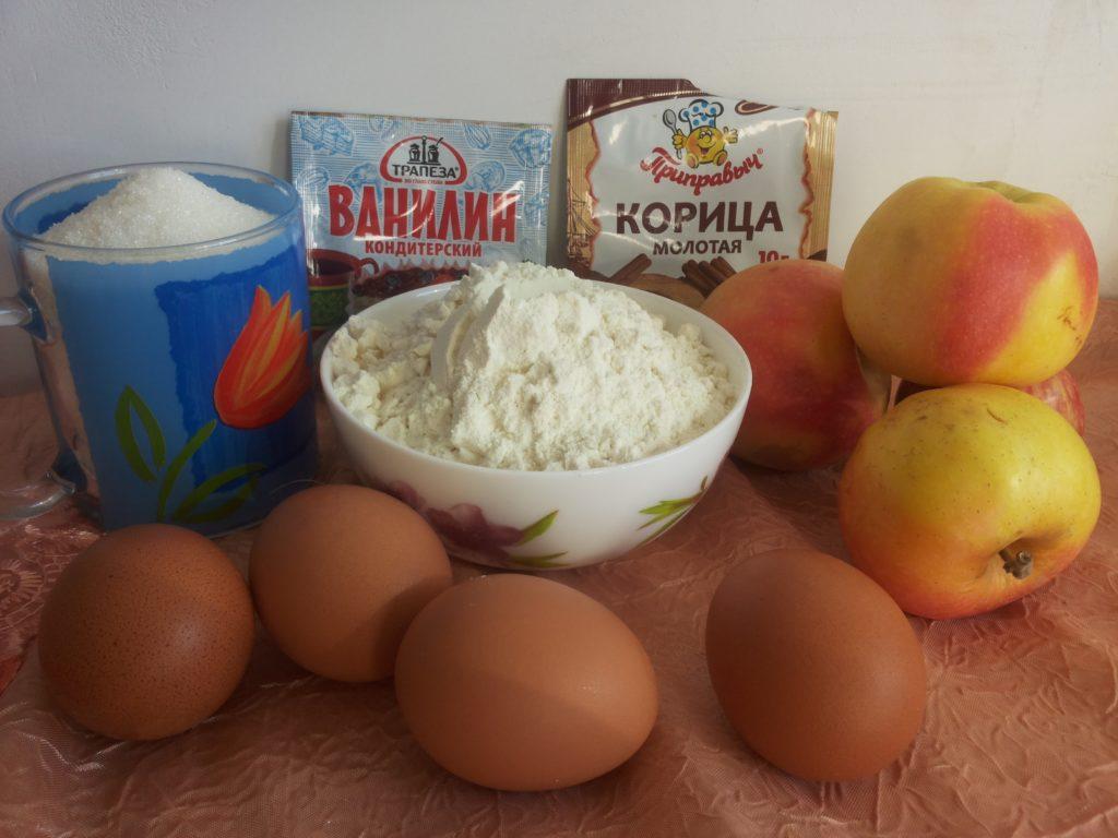 ингридиенты яблочной шарлотки