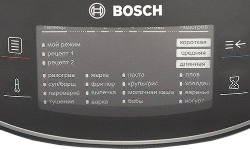 Функциональность мультиварок фирмы Bosh