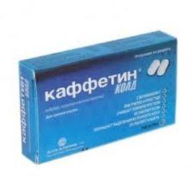 Препарат каффетин КОЛД