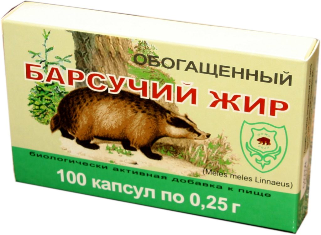Барсучий жир от кашля детям