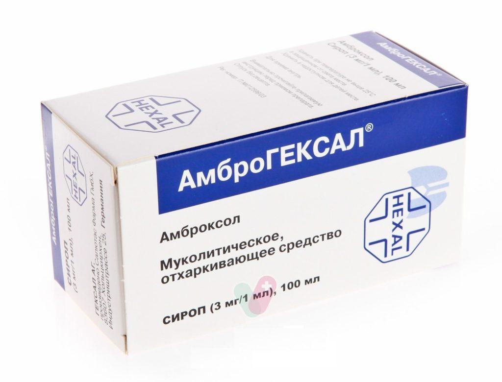 Таблетки от кашля инструкция по применению