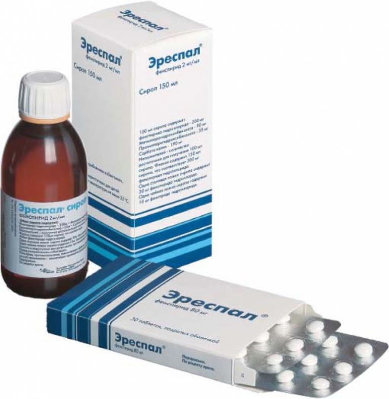 Эреспал инструкция по применению сироп для детей и таблетки