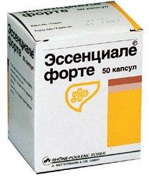 Горечь во рту лечение таблетки список