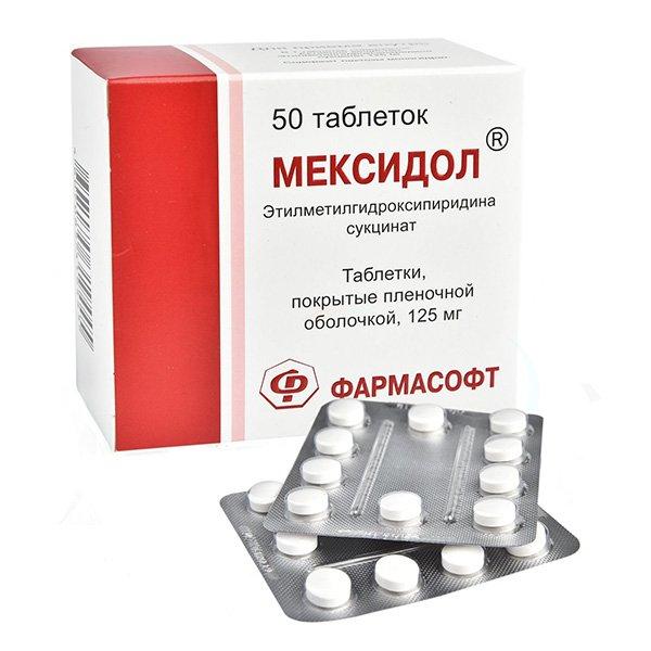 Мексидол в таблетках инструкция по применению