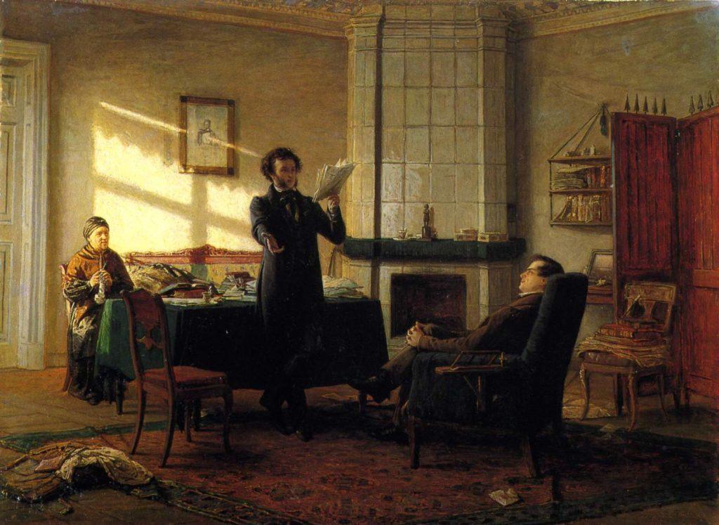 Биография Пушкина для детей начальных классов