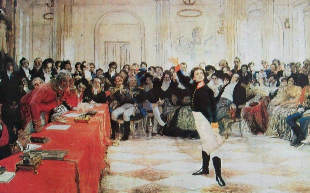В каком году родился Пушкин