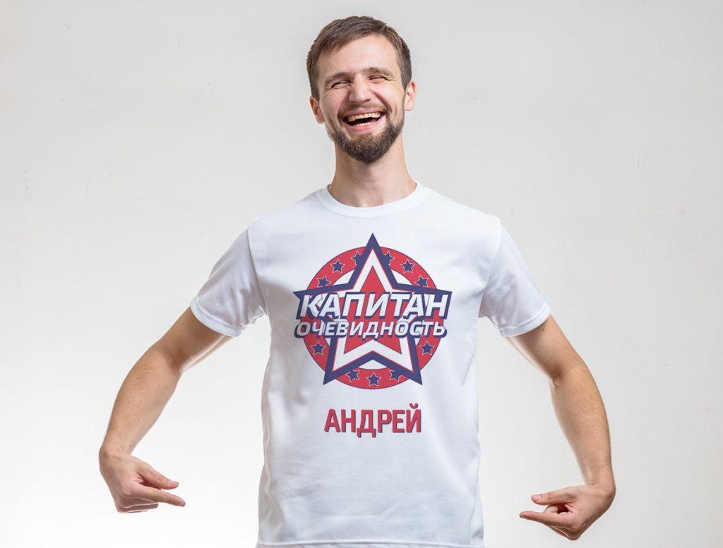 Что подарить парню на полгода отношений: футболка с надписью