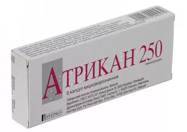 Трихомониаз лечение у женщин препараты капсулы