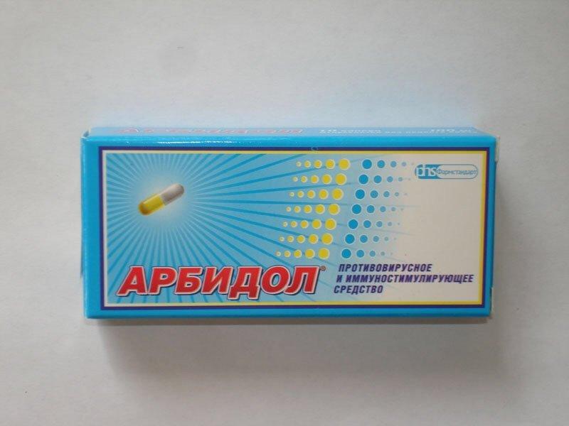 Эргоферон цена аналог дешевле в рублях: арбидол