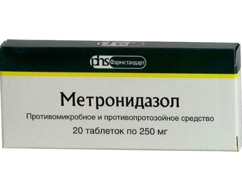 Трихомониаз лечение у женщин препараты: метронизадол