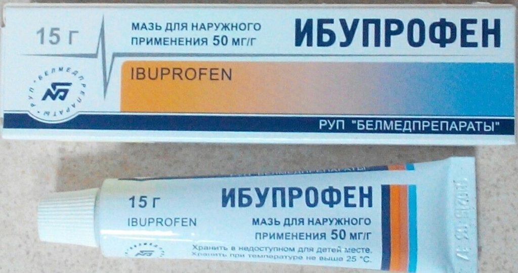 Ибупрофен мазь инструкция по применению