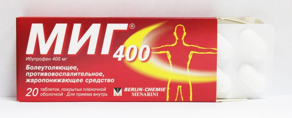 Ибупрофен аналоги дешевле: МИГ