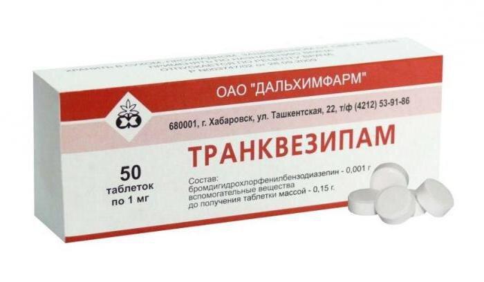 Фенибут аналоги безрецептурные: транквезипам