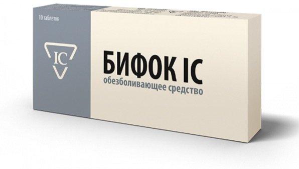 Ибупрофен аналоги дешевле: бифок