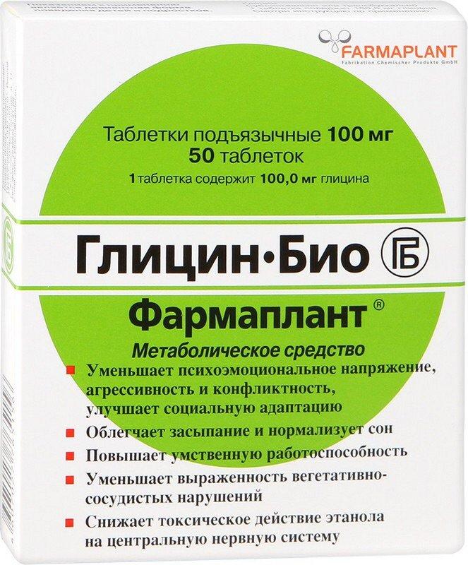 Глицин БИО инструкция по применению