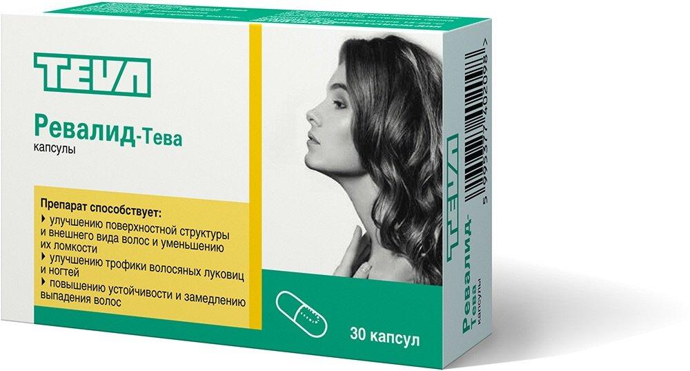 Препараты от выпадения волос: ревалид