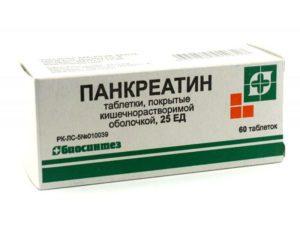 Панкреатин инструкция по применению цена отзывы аналоги