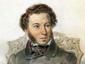 Кто убил Пушкина на дуэли фамилия, за что в 1837 году