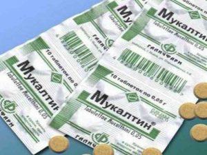 Мукалтин от какого кашля, сухого или мокрого